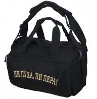 Черная дорожная сумка-рюкзак Ни пуха, Ни пера - купит по выгодной цене