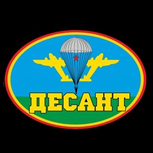 "Чёрная футболка ""Десант"""