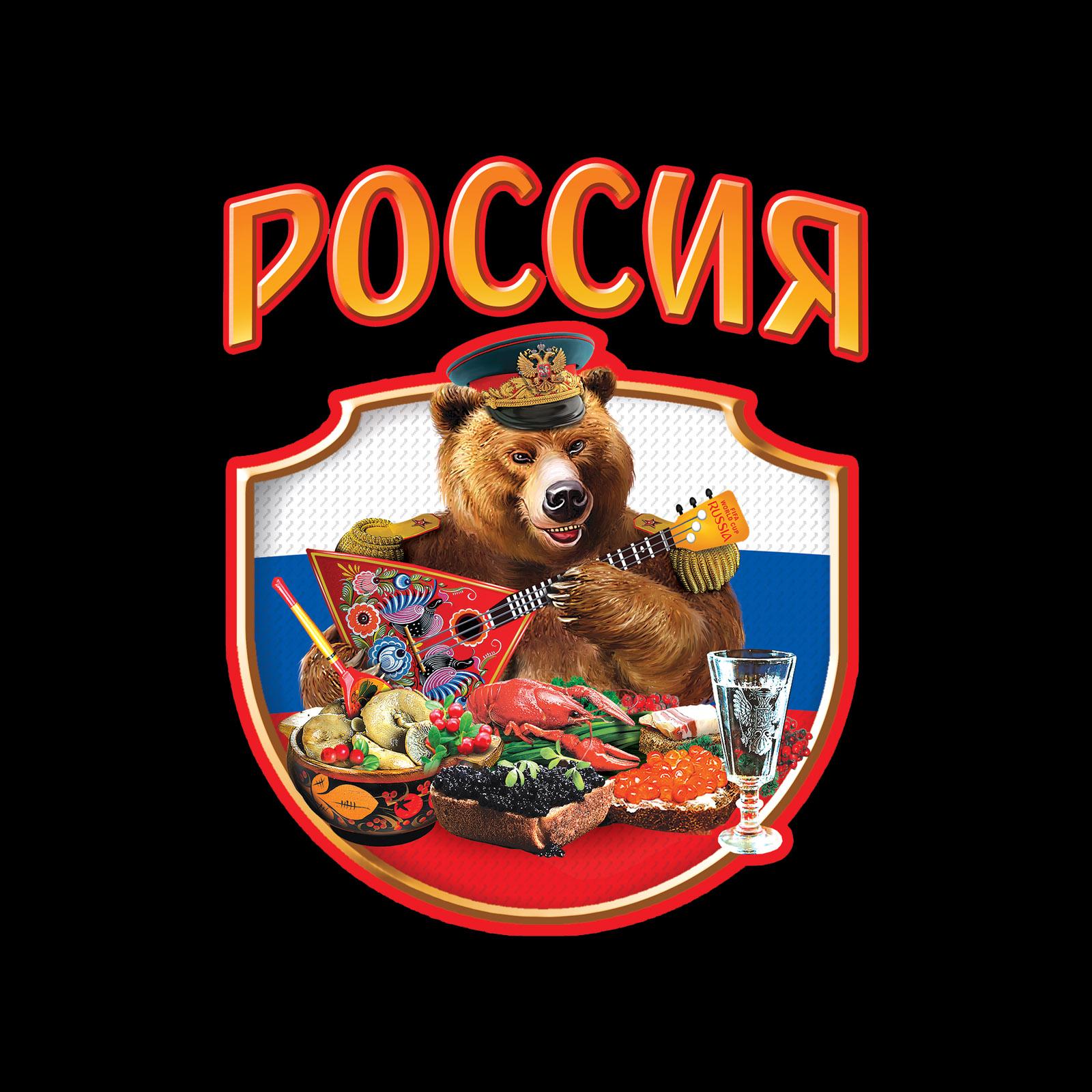 Черная футболка для мужчин Россия - купить с доставкой