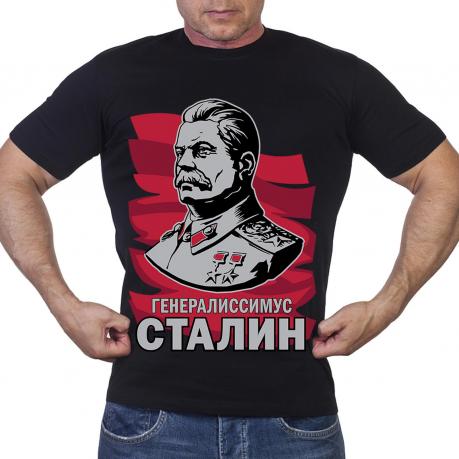 Черная футболка «Генералиссимус Сталин»