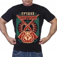 Черная футболка Лучший охотник