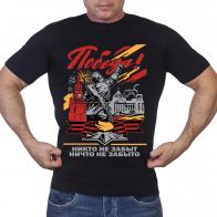 "Черная футболка ""Победа"""