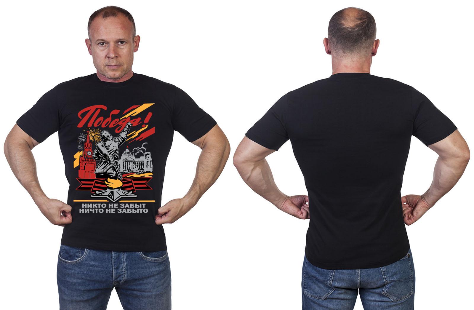 """Черная футболка """"Победа"""" - купить в Военпро"""