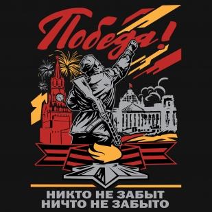 """Черная футболка """"Победа"""" - авторский принт"""