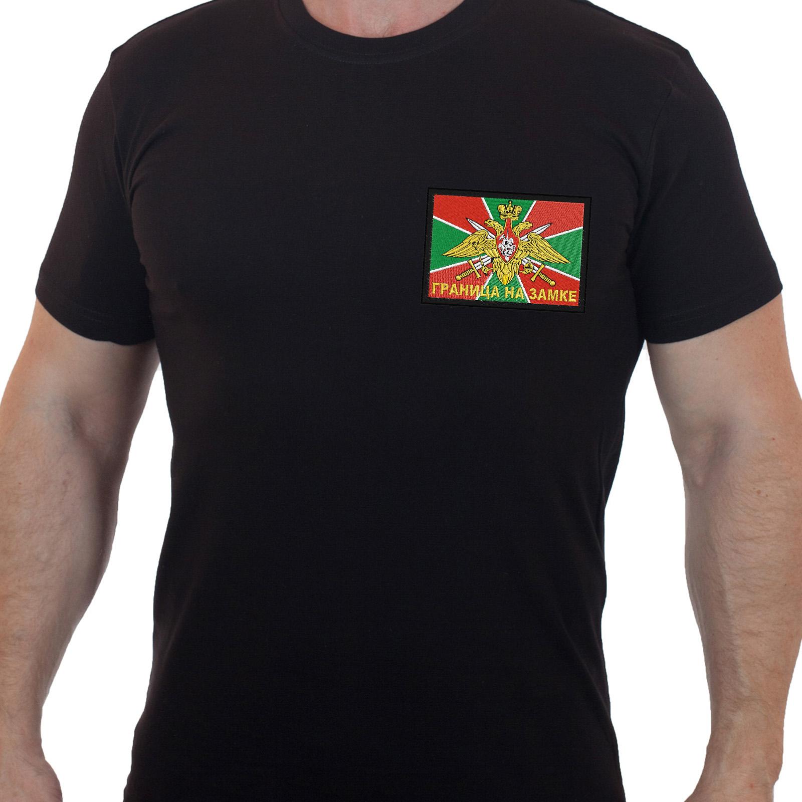Черная футболка пограничника с вышивкой