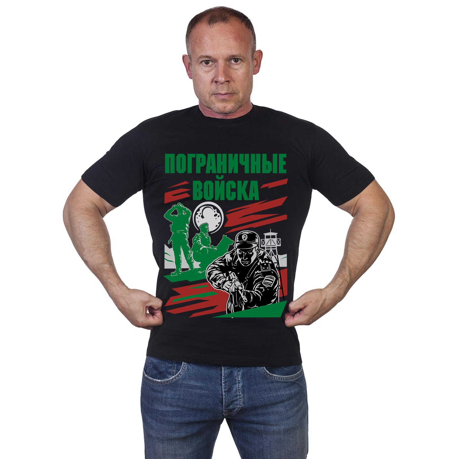 Тактические футболки с принтом Погранвойск