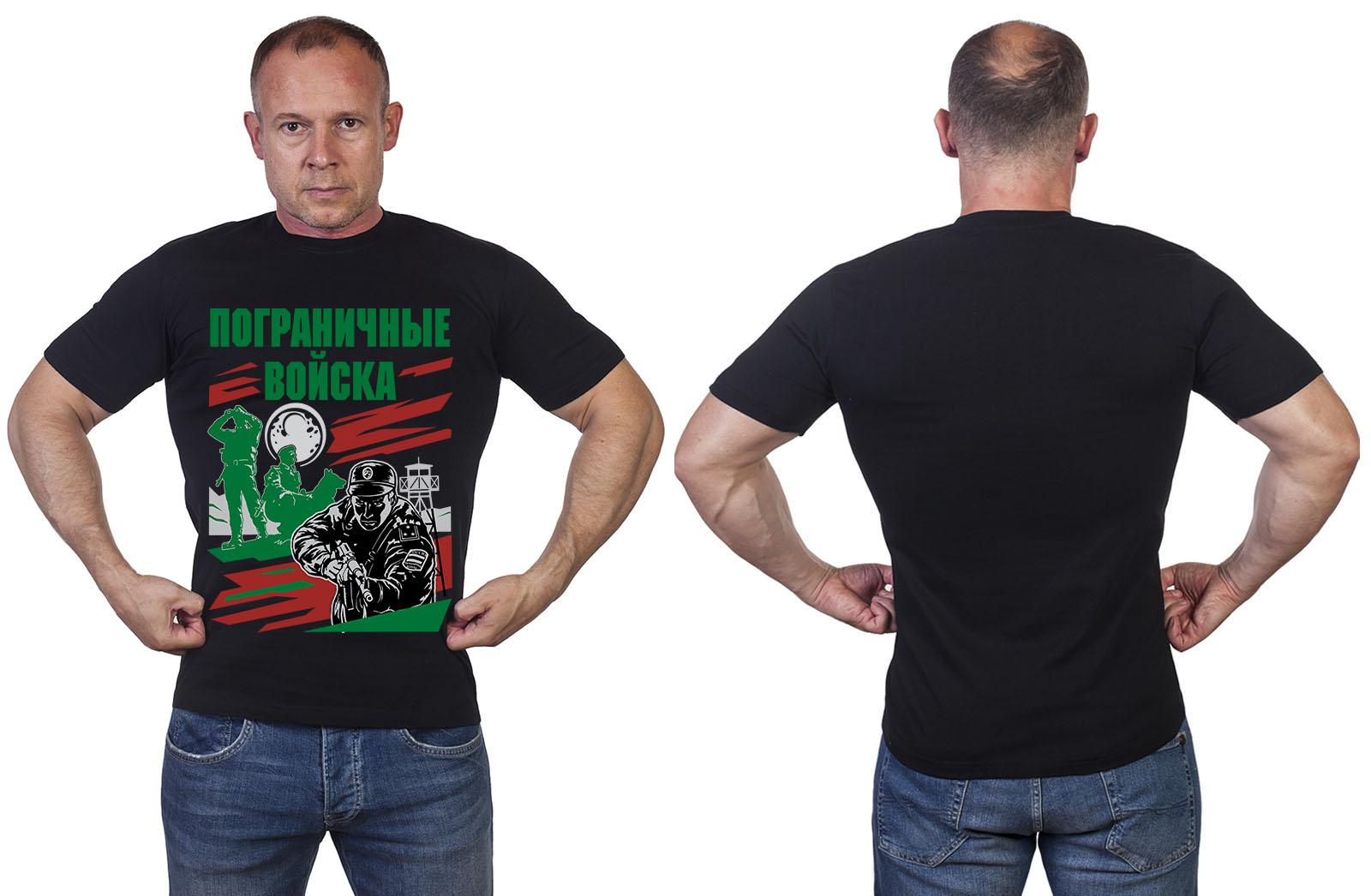 Черная футболка Пограничные войска по лучшей цене