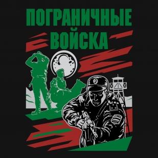 Черная футболка Пограничные войска - авторский принт