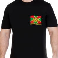 """Черная футболка """"Погранвойска"""""""