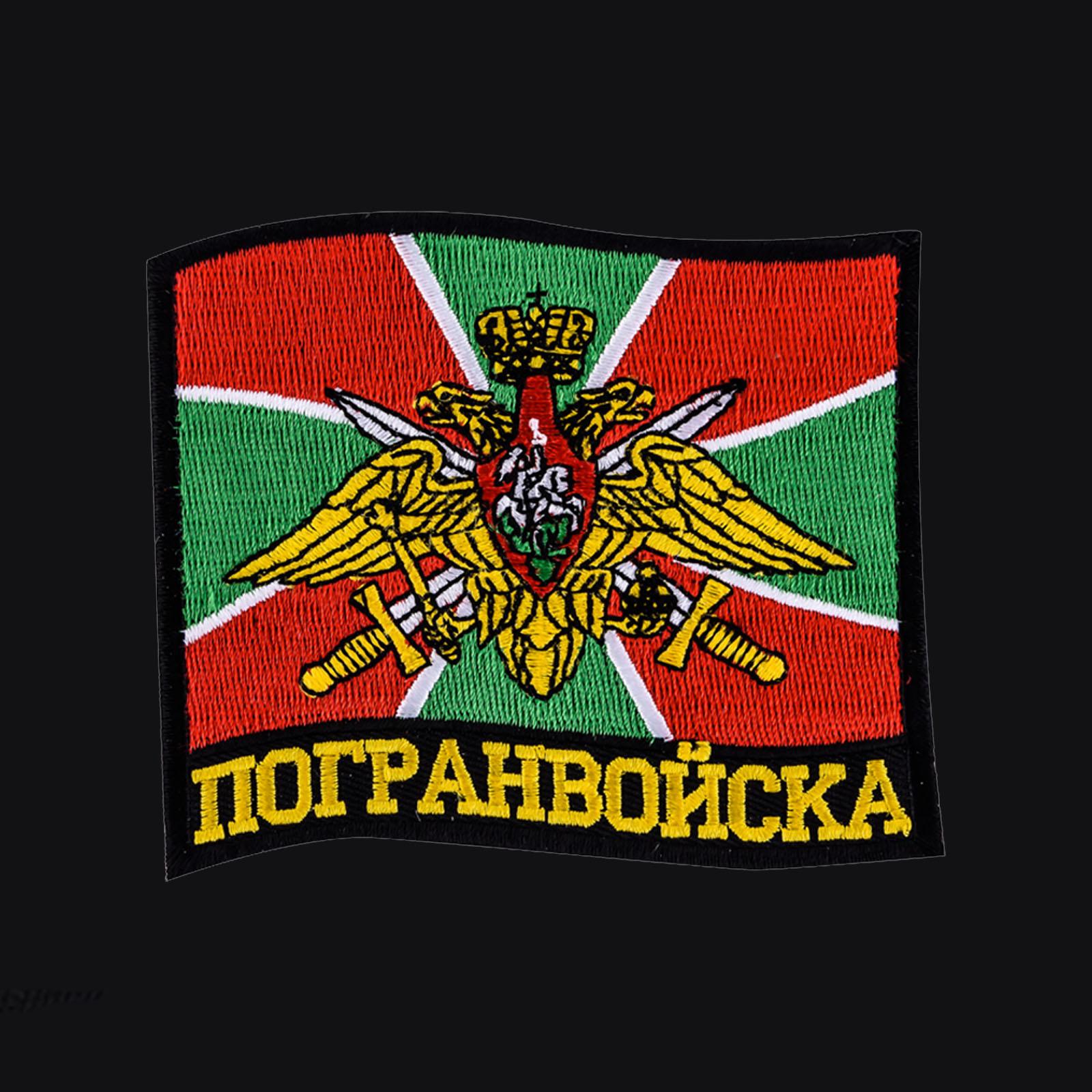 Мужская черная футболка Погранвойска