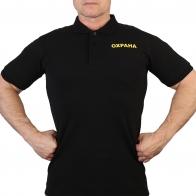 Чёрная футболка поло Охрана