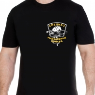 "Черная футболка ""Рыболовный спецназ"""