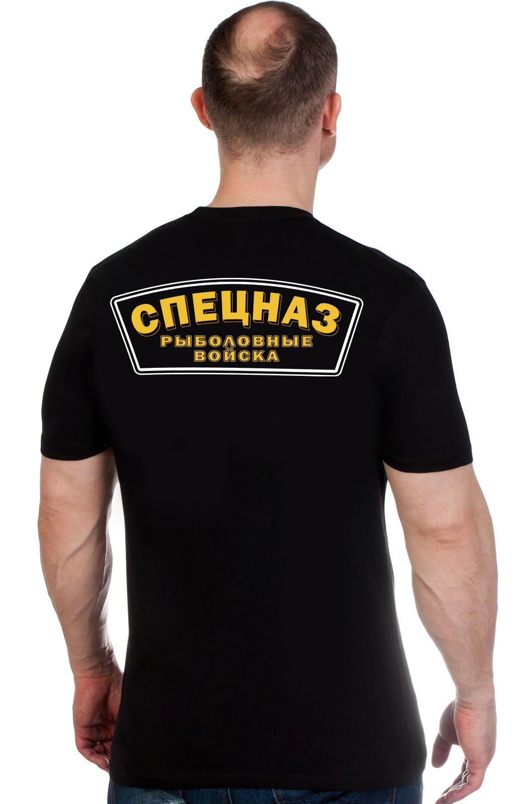 Черная мужская футболка «Спецназ, рыболовные войска»