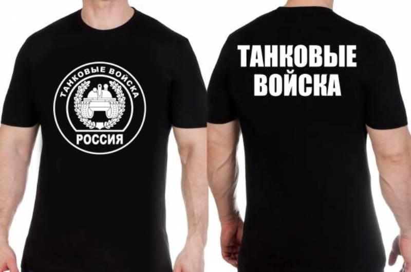 Черная футболка с эмблемой Танковых Войск