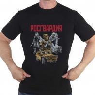 """Черная футболка с принтом """"Росгвардия"""""""