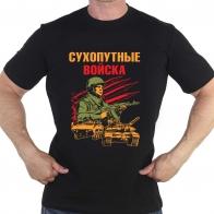 """Черная футболка с принтом """"Сухопутные войска"""""""