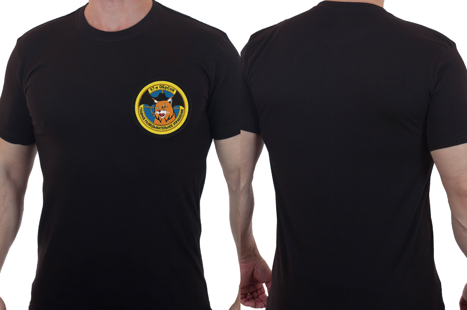 Черная футболка с вышивкой ГРУ 67-я ОБрСпН