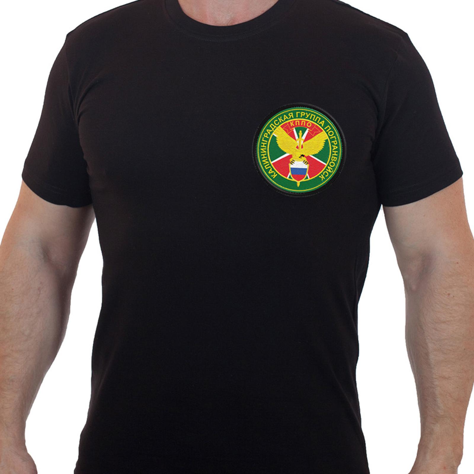 Черная футболка с вышивкой Калининградская группа погранвойск - заказать выгодно