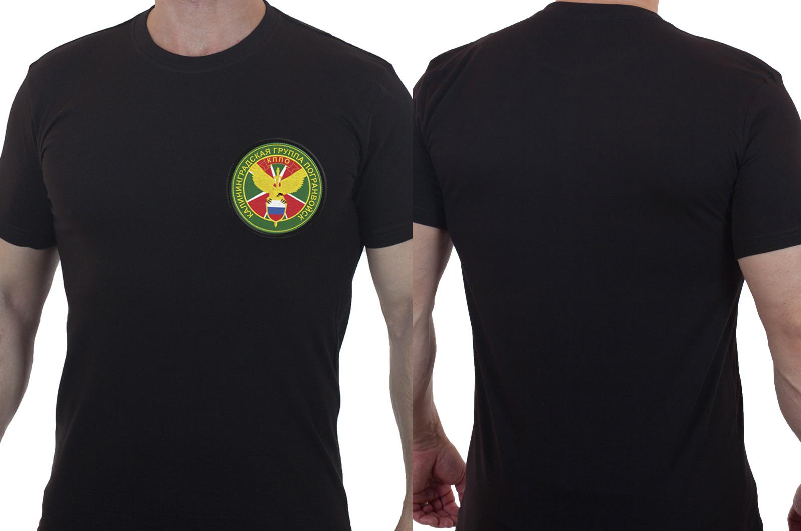 Черная футболка с вышивкой Калининградская группа погранвойск - заказать с доставкой