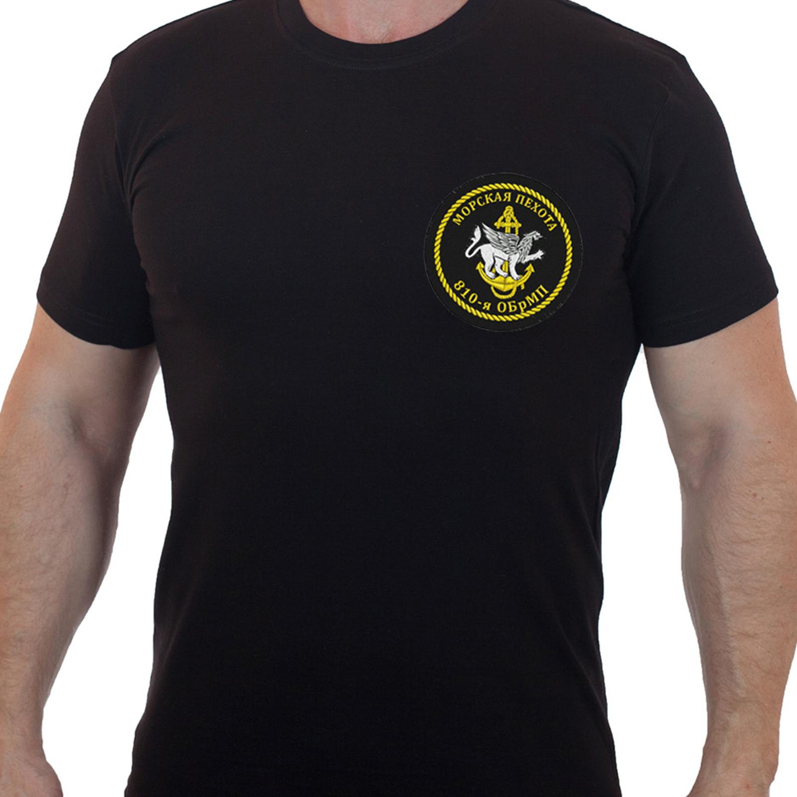 Черная футболка с вышивкой Морская Пехота 810-я ОБрМП- купить онлайн