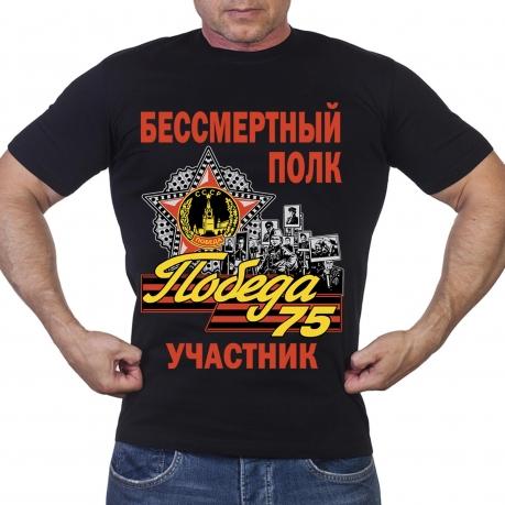 """Черная футболка участнику акции """"Бессмертный полк"""""""