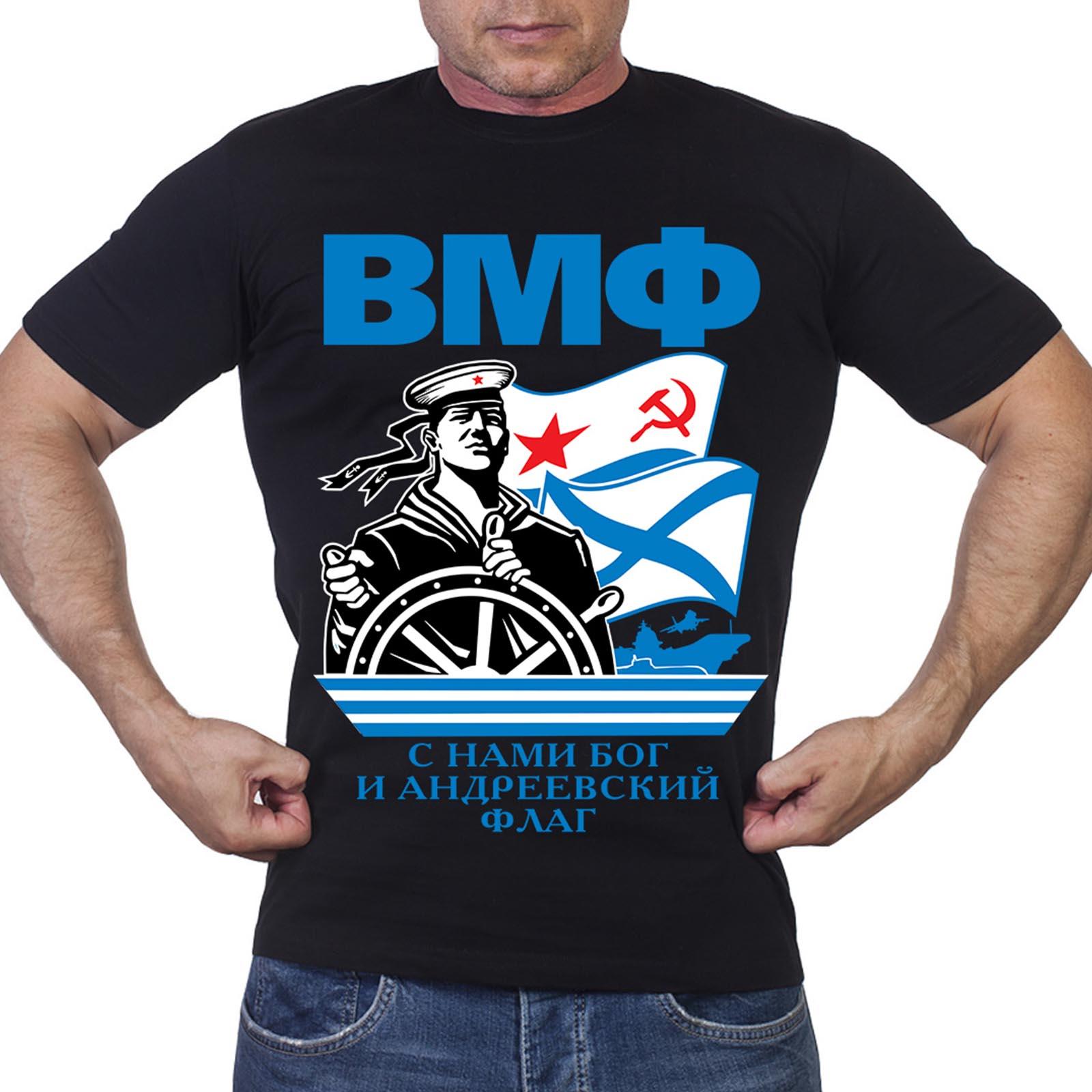 Купить футболку «ВМФ» в стиле милитари