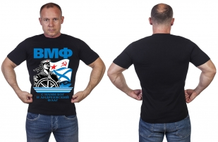 Черная футболка ВМФ - купить в Военпро