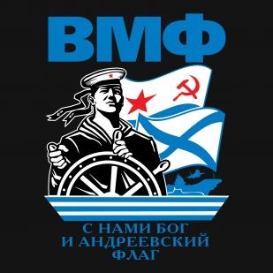 Черная футболка ВМФ - авторский принт