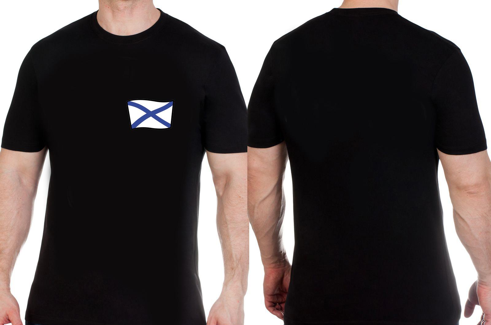 Черная футболка ВМФ с Андреевским флагом по лучшей цене