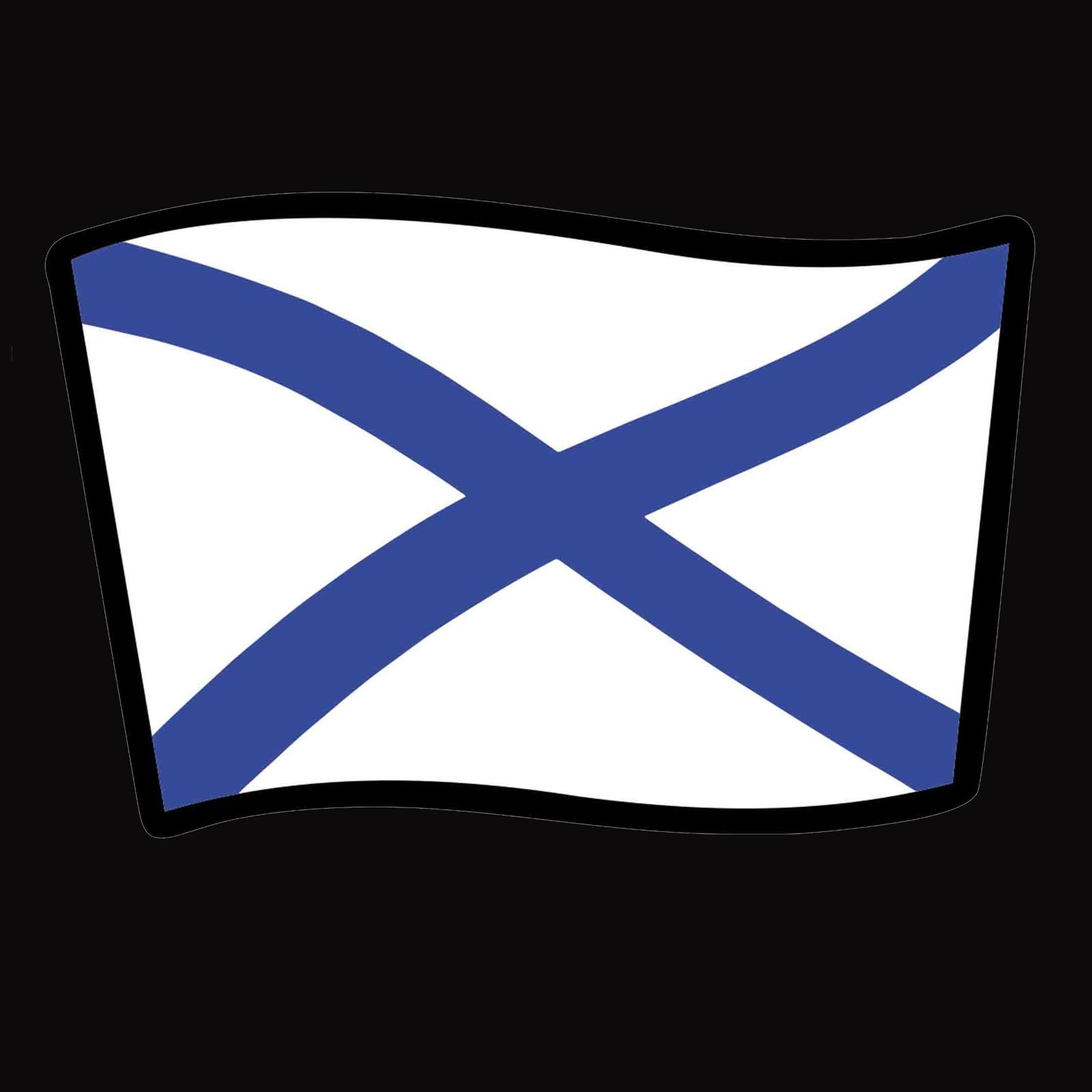 Черная футболка ВМФ с Андреевским флагом - термотрансфер