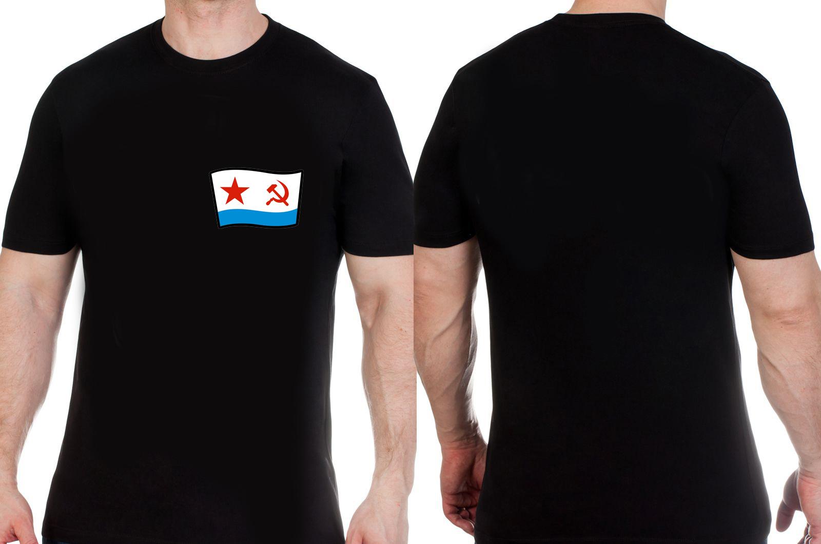 Черная футболка ВМФ СССР с доставкой