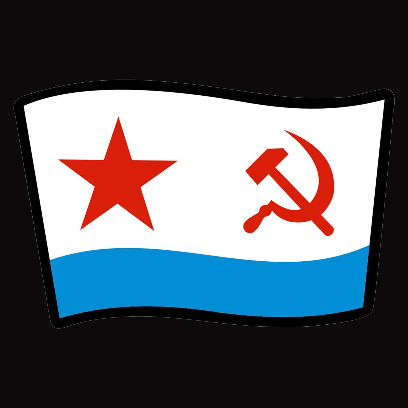 Черная футболка ВМФ СССР - термотрансфер