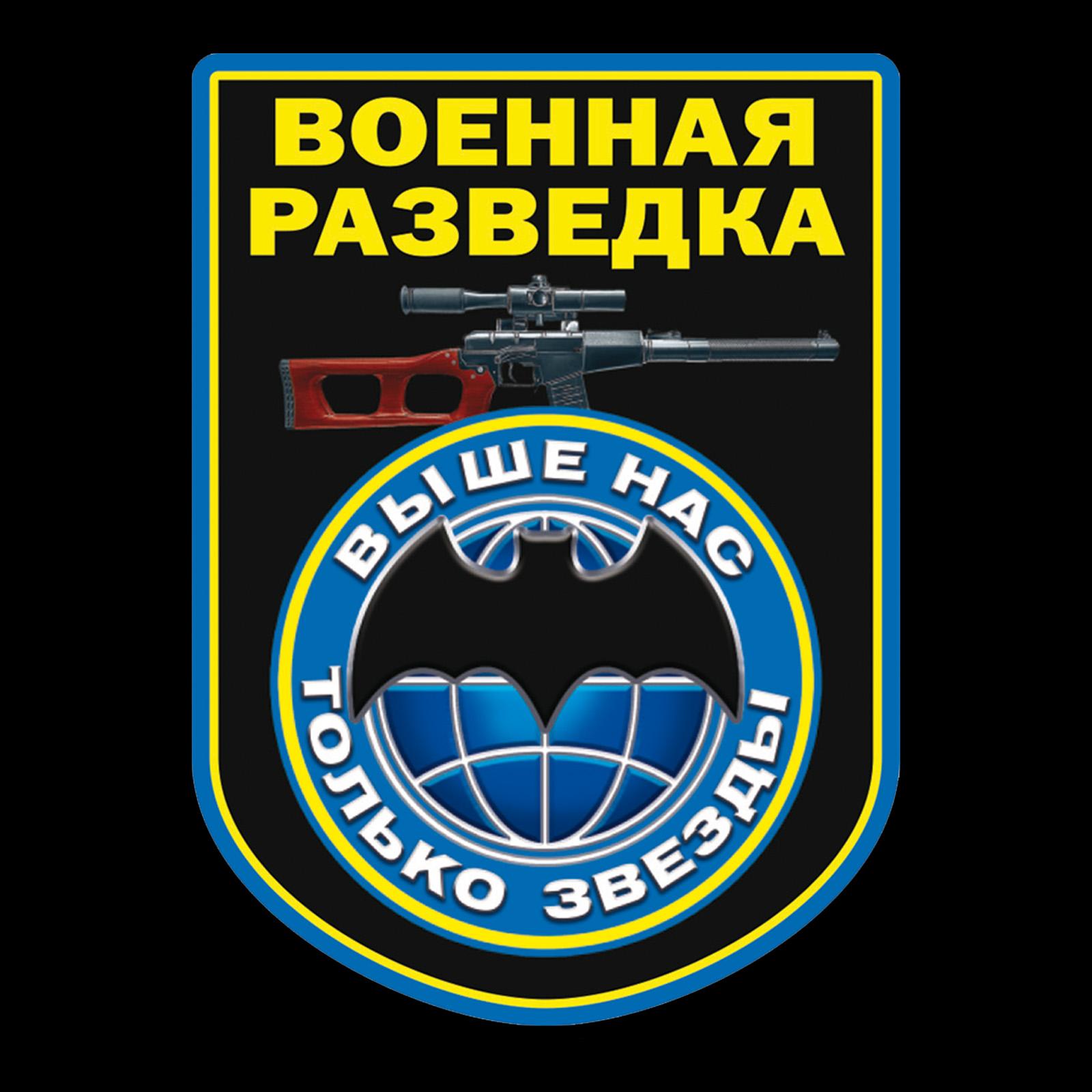 Чёрная футболка военной разведки с девизом