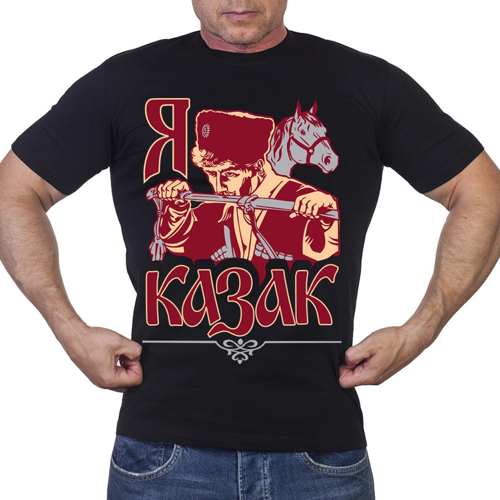 Черная футболка Я Казак