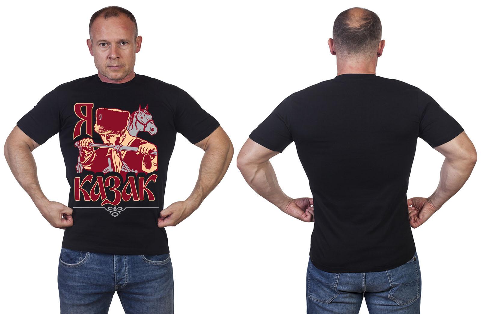 Черная футболка Я Казак по лучшей цене