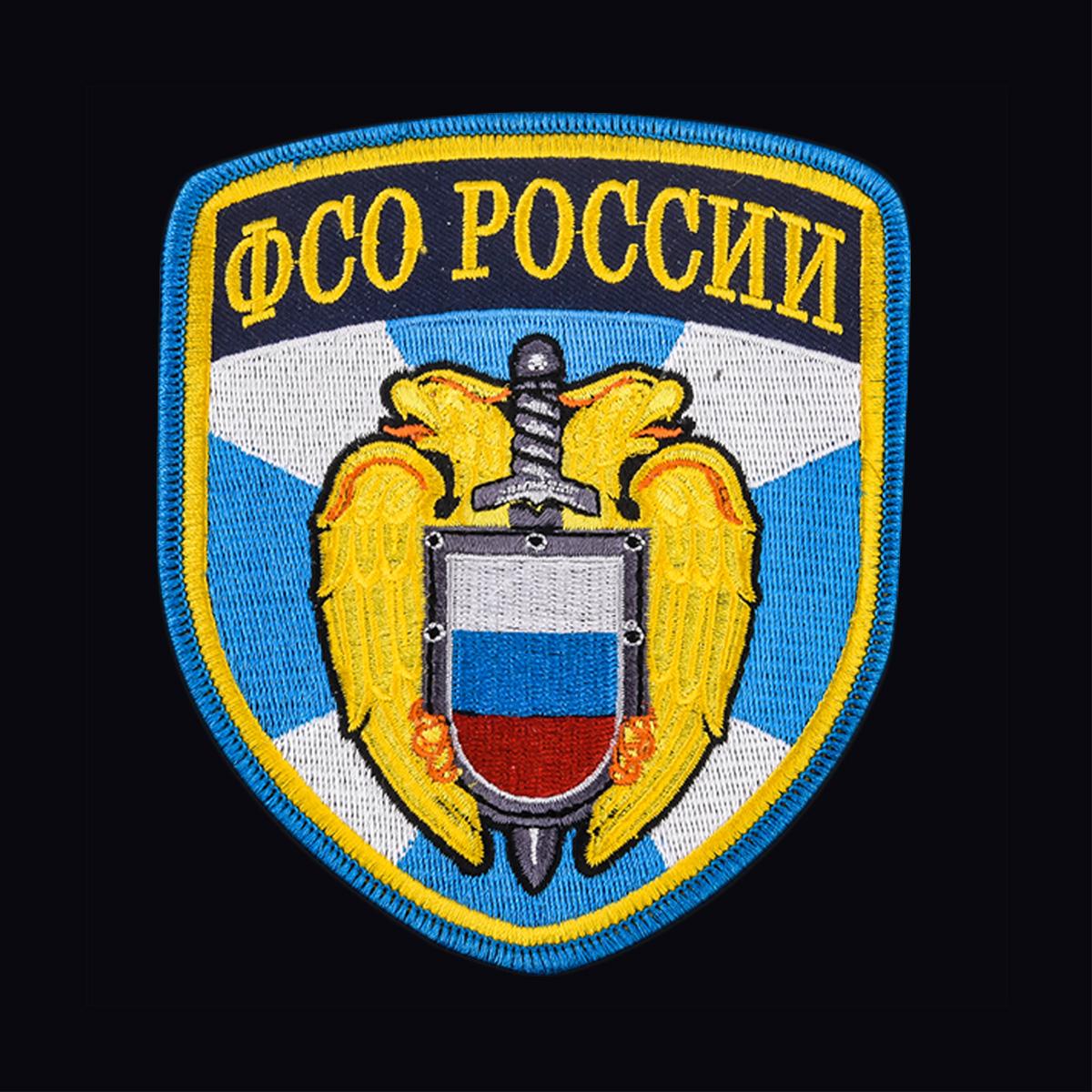 Черная хлопковая футболка с вышитым шевроном ФСО России - купить с доставкой