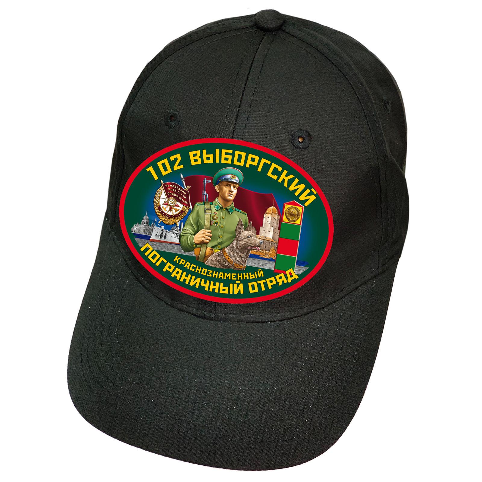 Чёрная кепка 102 Выборгский пограничный отряд