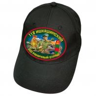 Чёрная кепка 118 Ишкашимский пограничный отряд