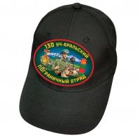"""Черная кепка """"130 Уч-Аральский ПОГО"""""""