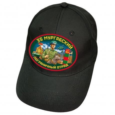 """Черная кепка """"35 Мургабский погранотряд"""""""