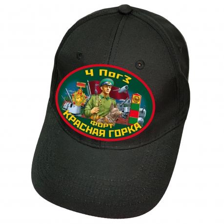 Чёрная кепка 4 ПогЗ форт Красная горка