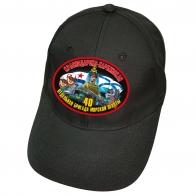 Чёрная кепка 40 отдельной бригады морской пехоты