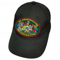 """Черная кепка """"52 Сахалинский ПОГО"""""""