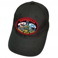Чёрная кепка 55 дивизии морской пехоты