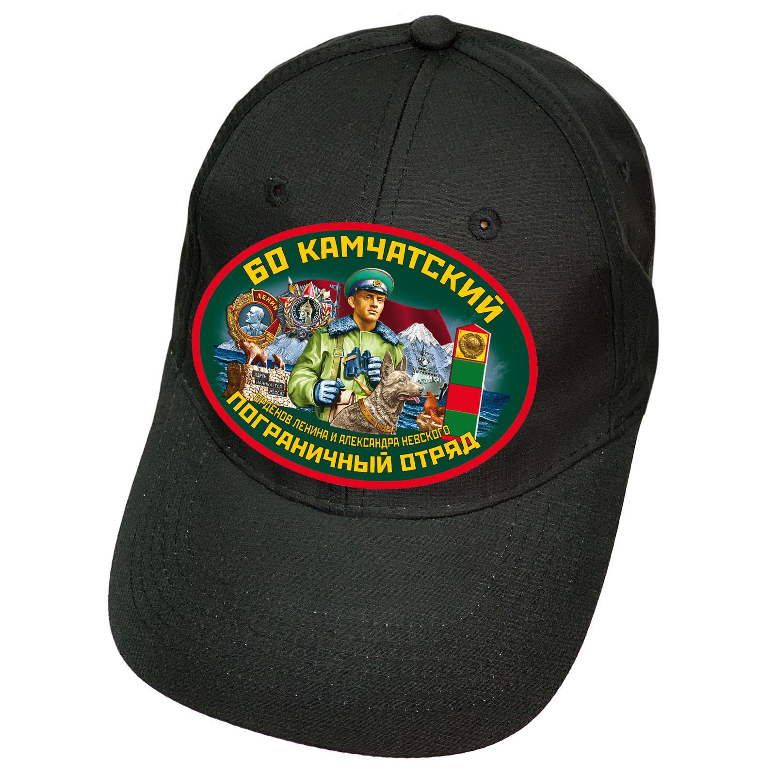 Чёрная кепка 60 Камчатский пограничный отряд