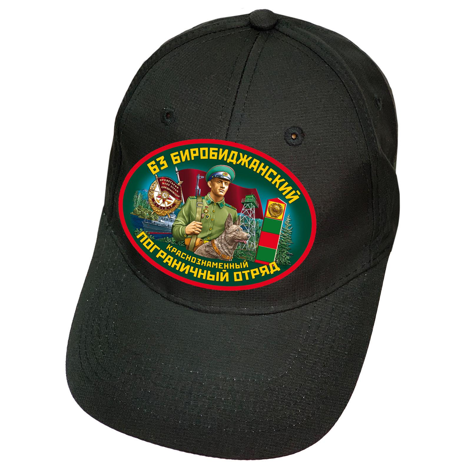 """Черная кепка """"63 Биробиджанский ПОГО"""""""