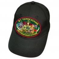 Чёрная кепка 81 Термезский пограничный отряд