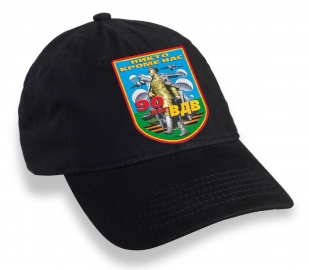 Чёрная кепка 90 лет ВДВ с девизом