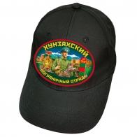 Чёрная кепка Хунзахский пограничный отряд