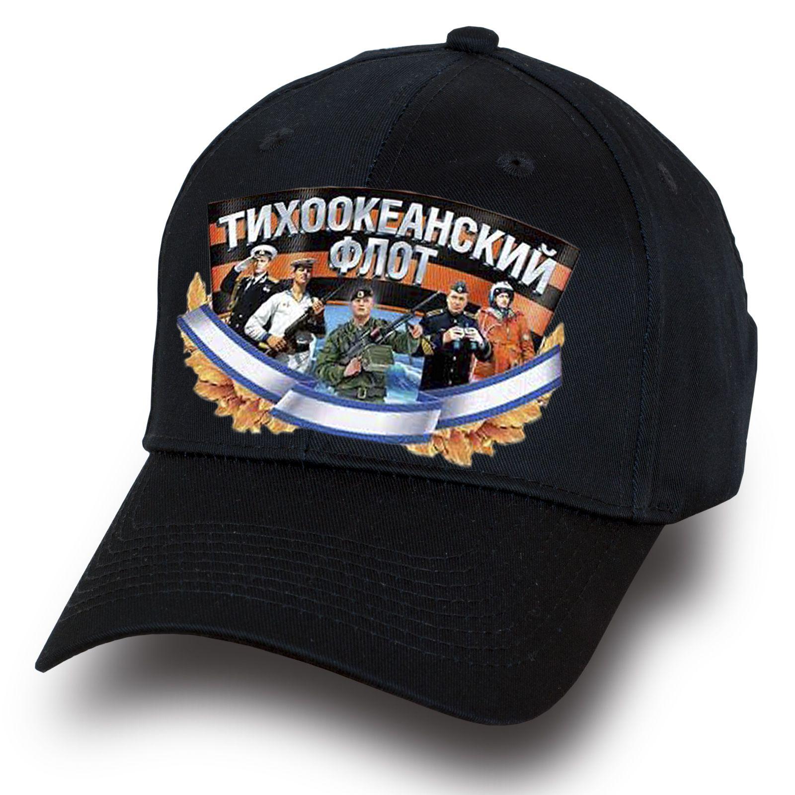 Черная кепка моряка-тихоокеанца